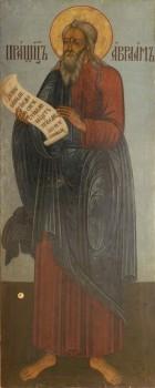 Праведный праотец Авраам