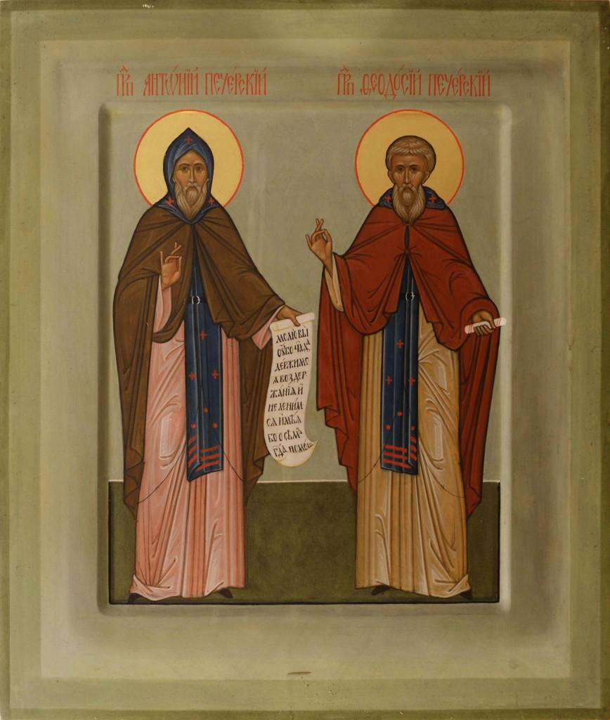 Преподобный Антоний Печерский, Киевский, начальник всех русских монахов