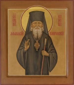 Святитель Афанасий исповедник, епископ Ковровский