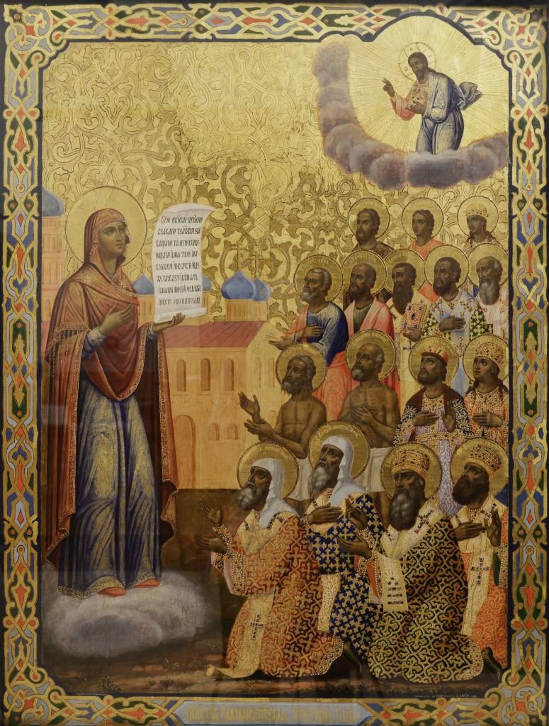 Икона Божией Матери Боголюбская-Московская