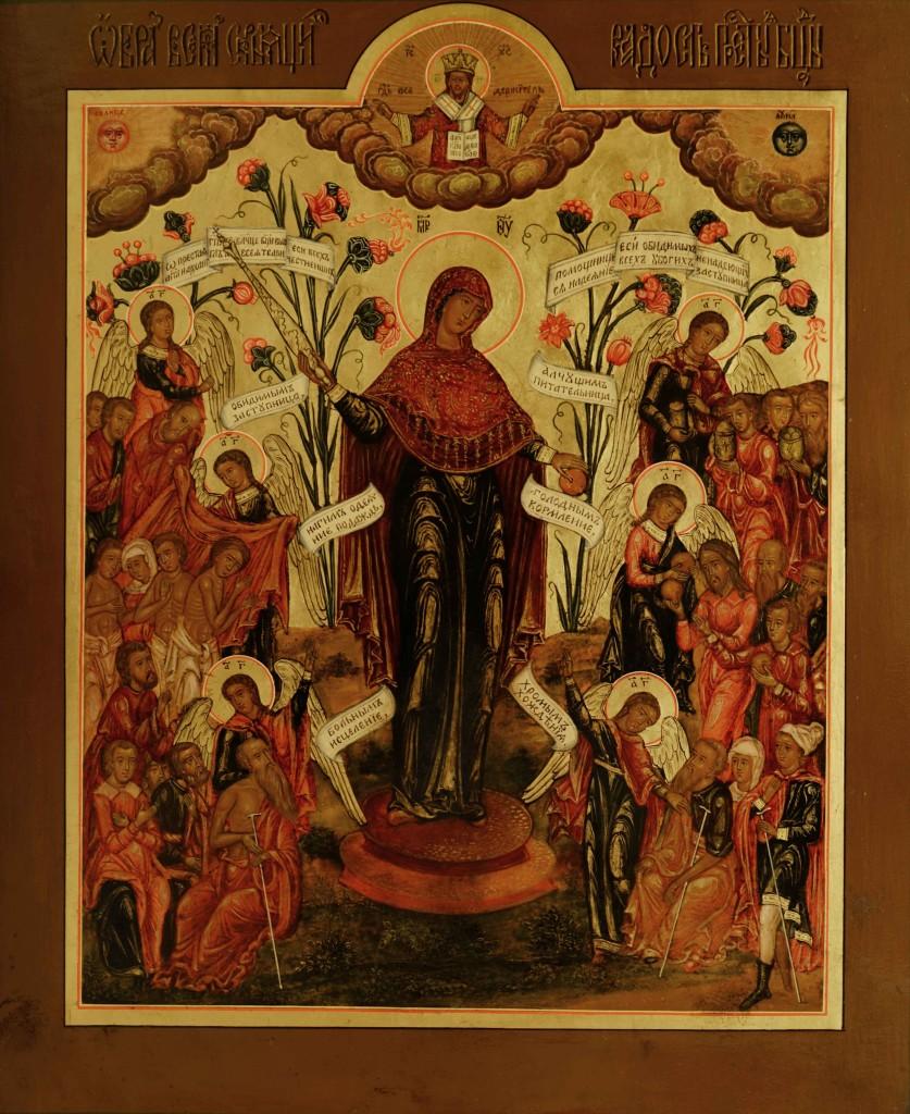 """Икона Божией Матери, именуемая """"Всех скорбящих Радость"""" с грошиками"""