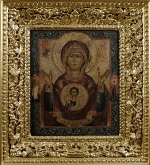 """Икона Божией Матери, именуемой """"Знамение"""""""
