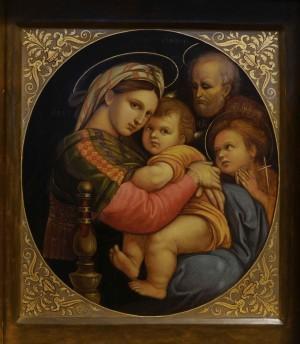 """Икона Божией Матери, именуемая """"Трех радостей"""""""