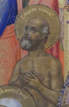 Блаженный Максим, Христа ради юродивый, Московский