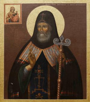 Святитель Митрофан, в схиме Макарий, епископ Воронежский