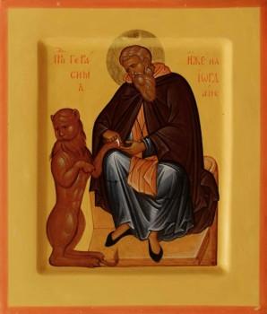 Преподобный Герасим, иже на Иордане