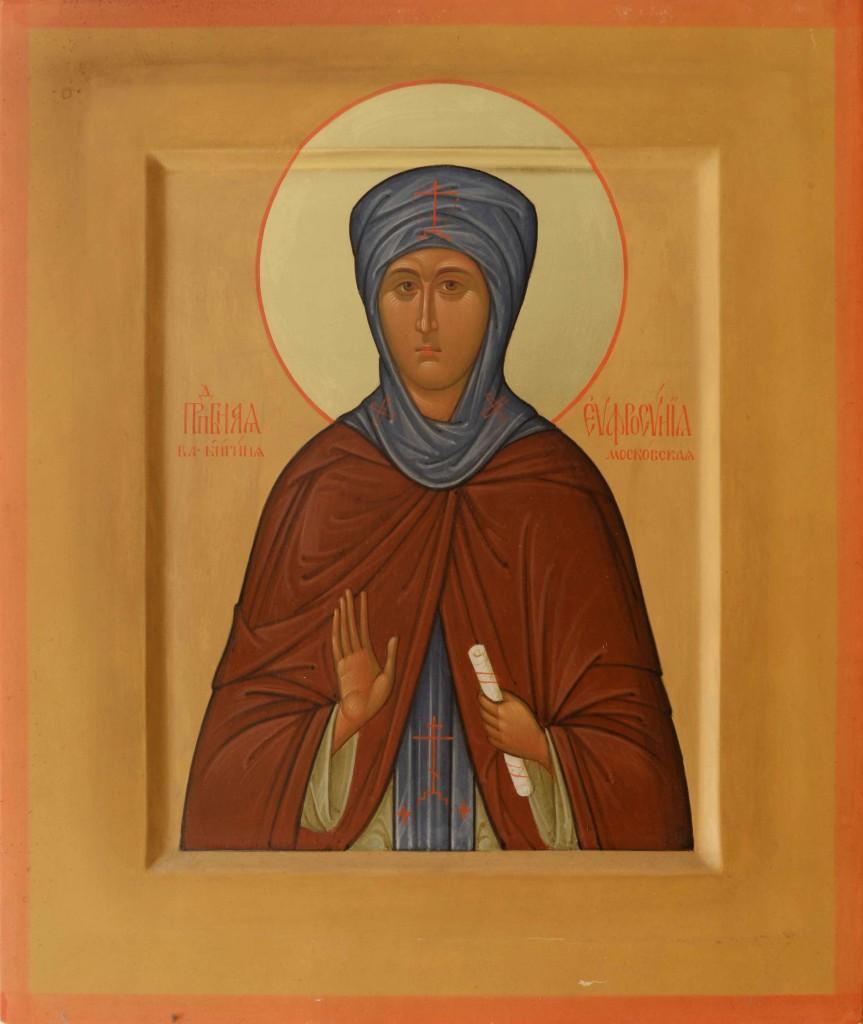Преподобная Евфросиния, в миру Евдокия, благоверная великая княгиня Московская