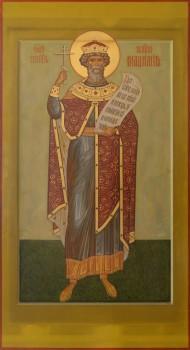 Равноапостольный великий князь Владимир, во святом Крещении Василий