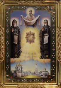 Преподобный Иов, игумен Почаевский
