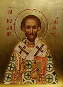 Святитель Иоанн Златоустый, архиепископ Константинопольский