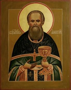 Священномученик Алексий (Никатов)