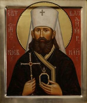 Священномученик Владимир, митрополит Киевский