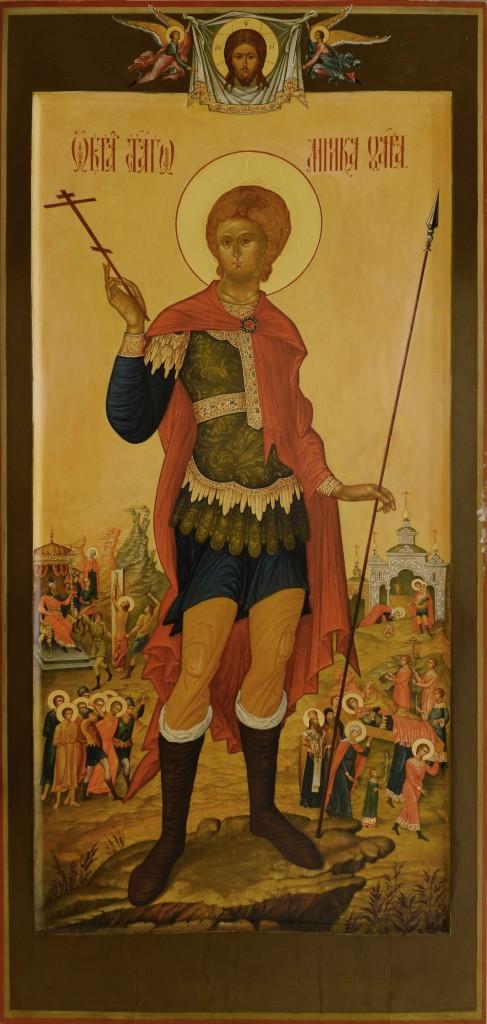 Мученик Уар и с ним семь мучеников, учителей христианских