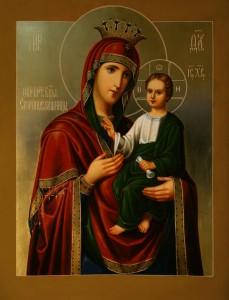 """Икона Божией Матери, именуемой """"Скоропослушница"""""""