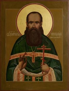 Священномученик Николай Крылов