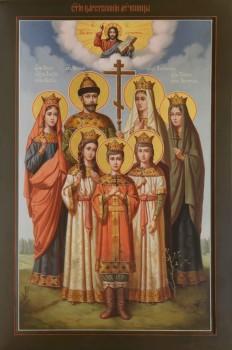 Страстотерпцы Император Николай II, Императрица Александра, царевич Алексий, великие княжны Ольга, Татиана, Мария, Анастасия