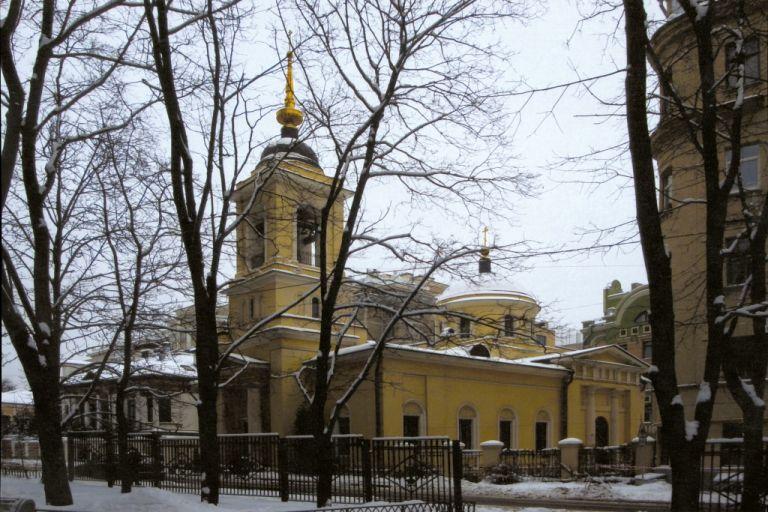Храм Святителей Афанасия и Кирилла, патриархов Александрийских, что на Сивцевом Вражке