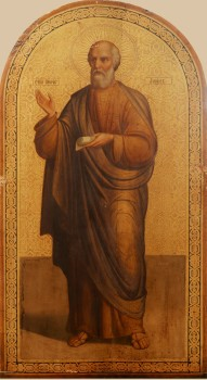 Пророк Амос (из 12-ти малых пророков)