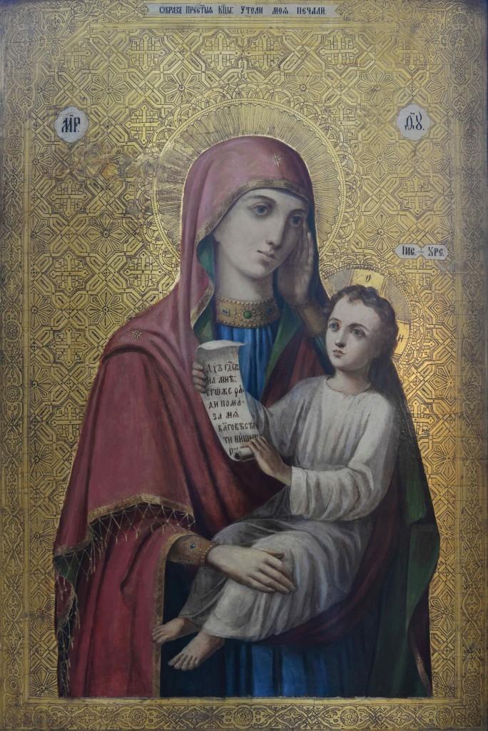 """Икона Божией Матери, именуемая """"Утоли моя печали"""""""