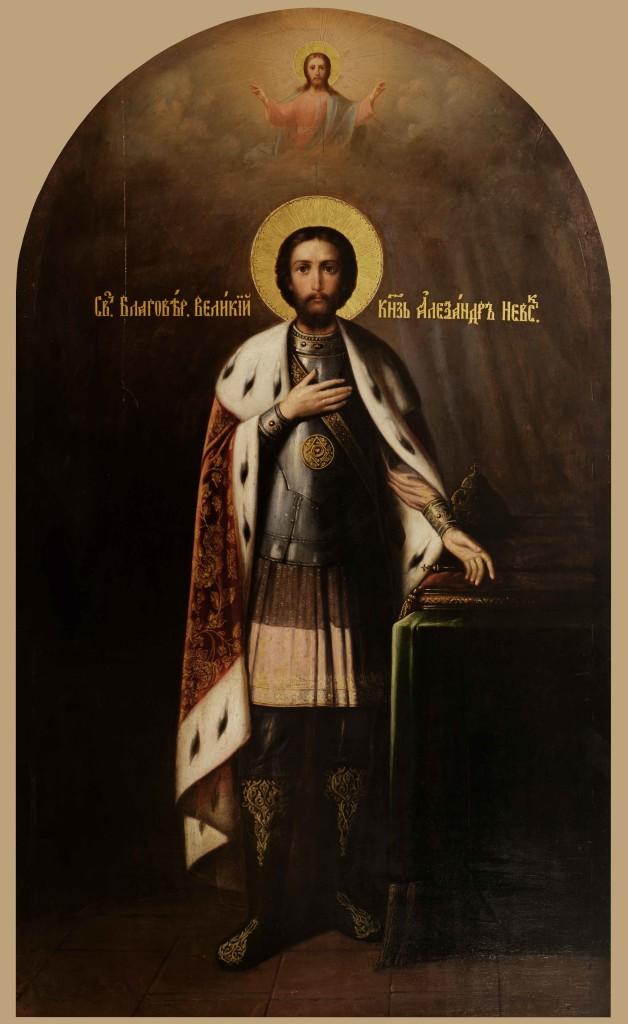 6 декабря Благоверного князя Александра Невского, в схиме Алексия