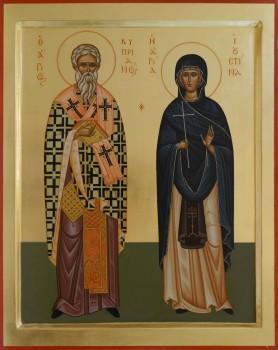 Мученица Иустина Антиохийская, Никомидийская (Дамасская)