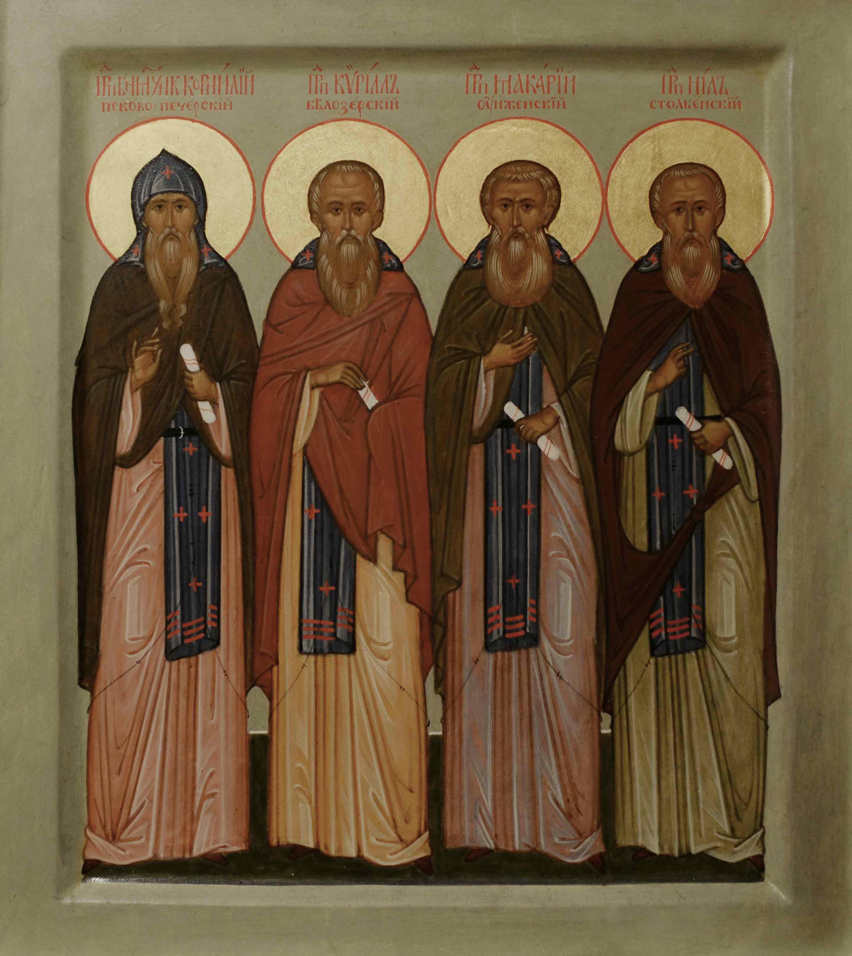 Преподобный Кирилл, игумен Белоезерский