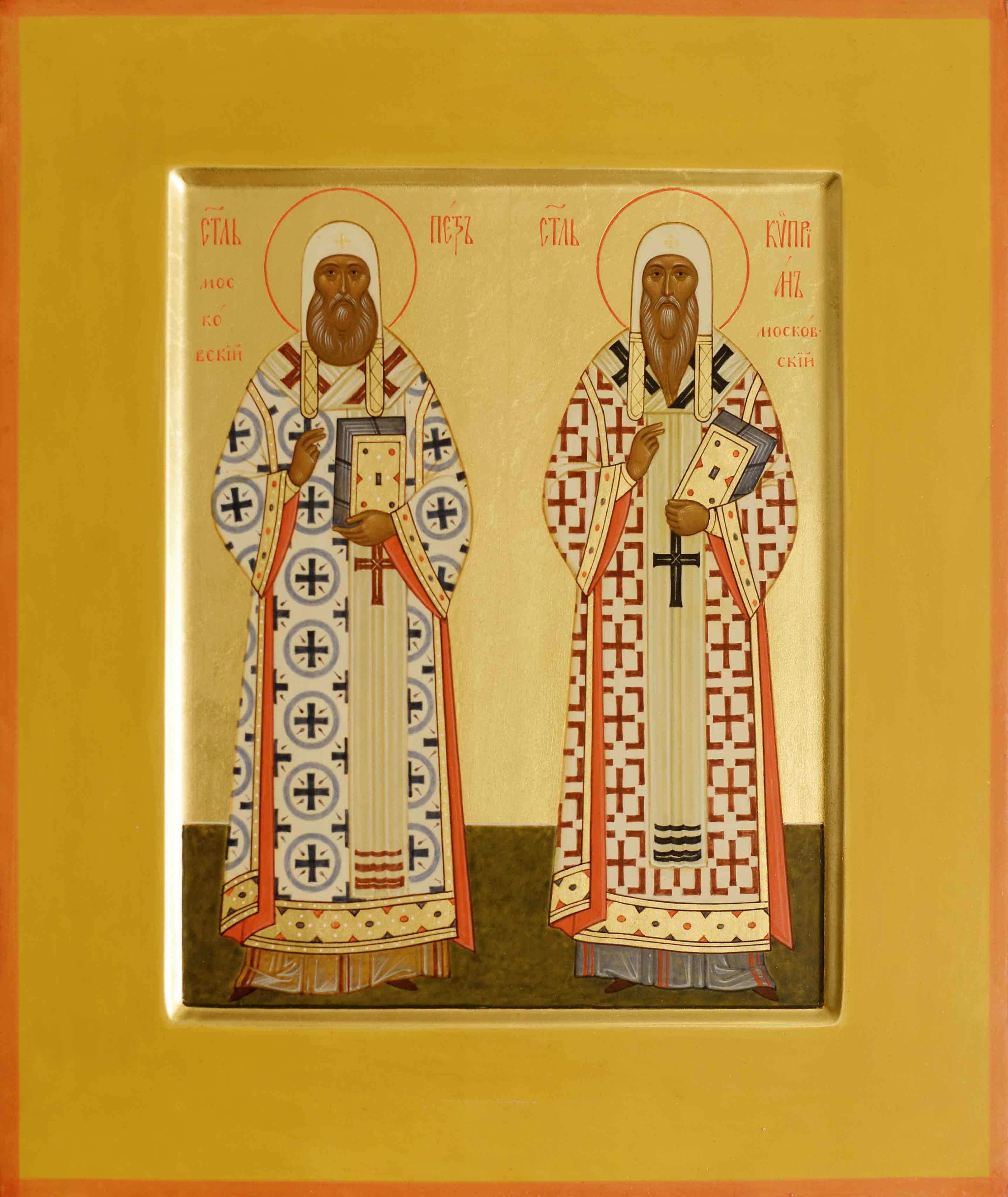 Святитель Киприан Московский, митрополит