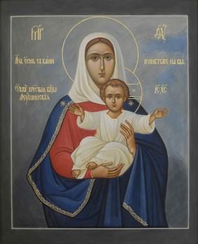 """Икона Божией Матери Леушинская, также именуемая """"Аз есмь с вами, и никтоже на вы"""""""