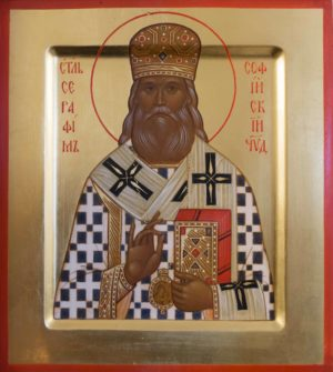 Святитель Серафим, архиепископ Богучарский, Софийский чудотворец