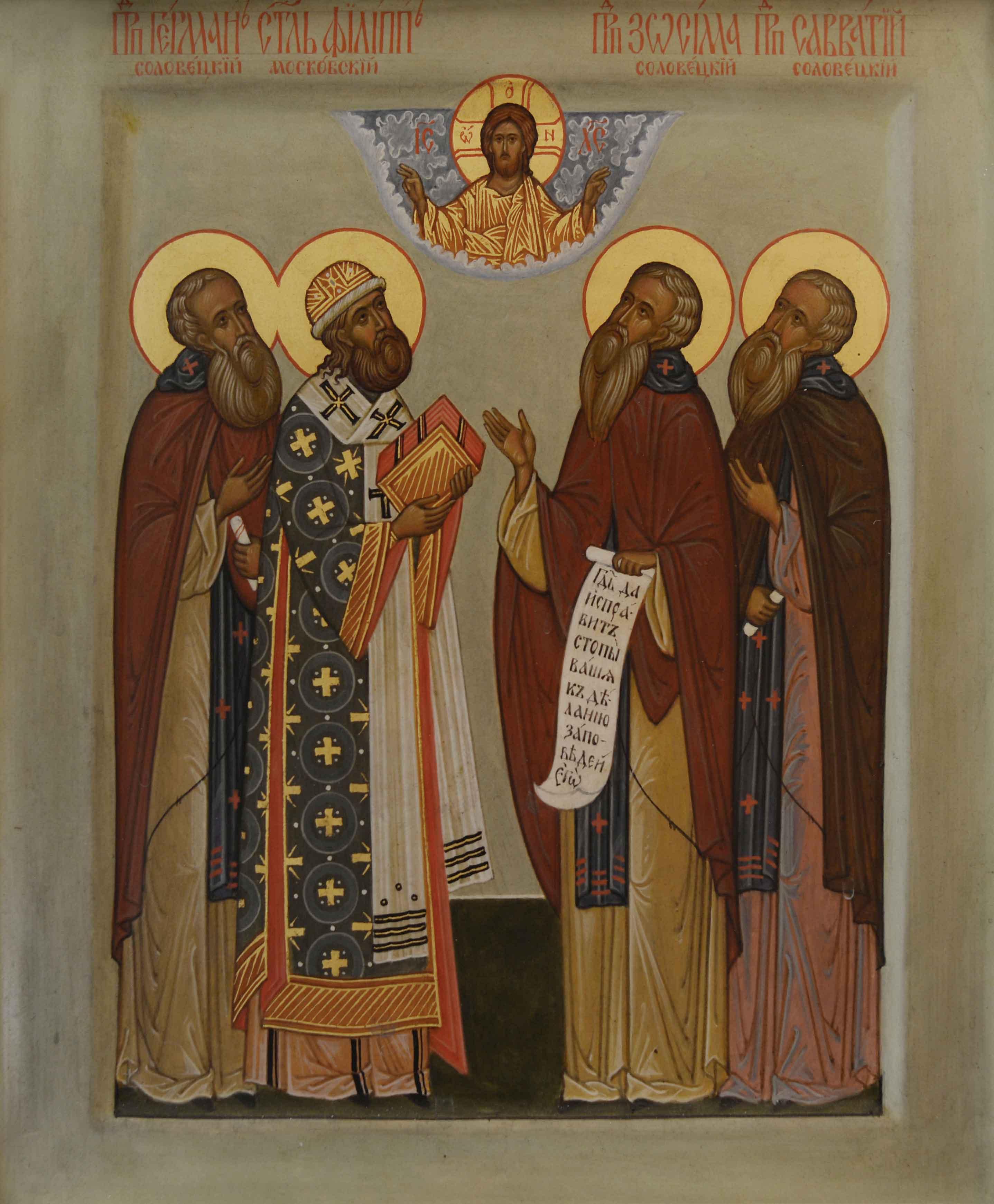Преподобный Савватий Соловецкий