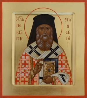 Святитель Нектарий, митрополит Пентапольский, Эгинский чудотворец