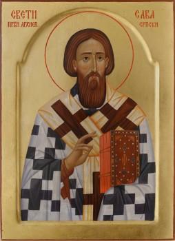 Святитель Савва, просветитель и первый архиепископ Сербский